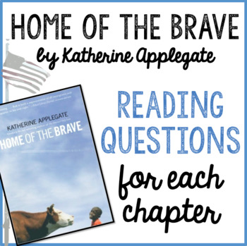 home of the brave reading questions by relevant tpt