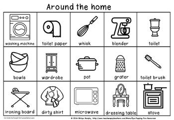 Home sort