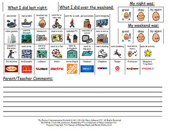 Home to School Communication Sheet