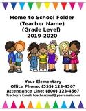 Home to School Folder Cover Sheet (Editable)