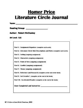 Homer Price Literature Circle Journal Student Packet