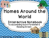 Homes Around the World Interactive Notebook Journal