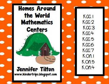 Homes Around the World Mathmatics Centers - Common Core