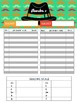 Home School Planner and 2017-2018 Record Book (Hipster)