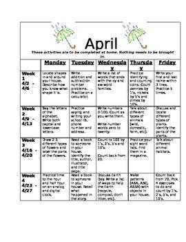 homework activities for kindergarten