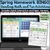Homework BINGO Boards Spring Edition