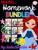 Homework BUNDLE