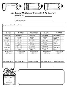 Homework, Behavior Plan and Spelling weekly word cover sheet
