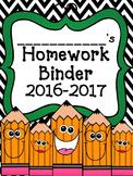 Homework Binder-**Updated for the 2016-2017 school year