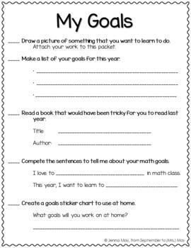 Homework Bingo/Choice Board: All About Me, Back to School theme