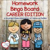 Homework Bingo/Choice Board: Career, Job Edition