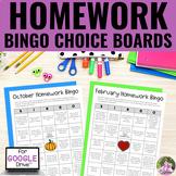 Homework Choice Boards | Editable Homework Bingo | Distanc