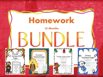 Homework Bundle (10 Months)