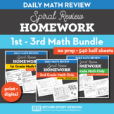 MATH ONLY Homework Bundle Grades 1-3 • Spiral Review Daily