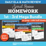 Math & ELA Homework Bundle Grades 1-3 • Spiral Review Daily Homework