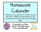Homework Calendar 2013 - 2014