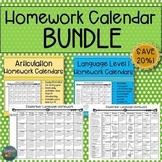 Homework Calendar BUNDLE: Articulation and Language