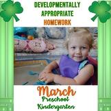 Homework Calendar Developmentally Appropriate Practices FR