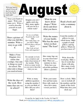 Homework Calendar/Activity Calendar for August