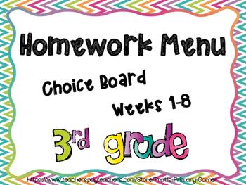 Homework Menu Choice Board Third Grade- Common Core Aligne