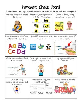 Homework Choice Boards - All Year