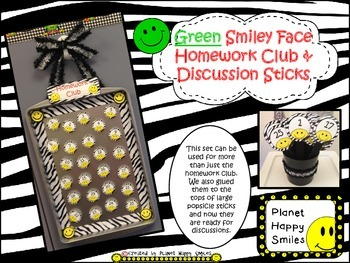 Homework Club ~ Green Smiley Face and Zebra Print