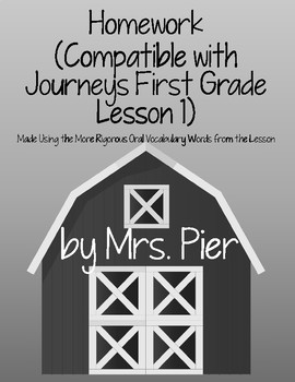 Homework (Compatible with Journeys First Grade Lesson 1)