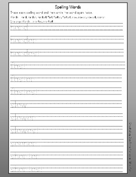 Homework (Compatible with Journeys First Grade Lesson 27)