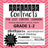 Homework Contracts for the 21st Century Learner - Grade 1-2 WHOLE YEAR!
