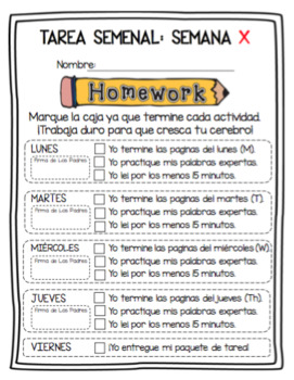 Homework Cover Sheet (English and Spanish)
