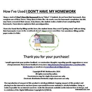 Homework Excuse