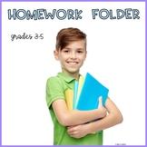 Homework Folder Grades 3-5