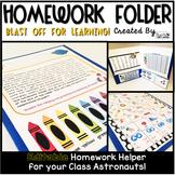 Homework Folder Editable - Space Theme {Blast off for Learning}