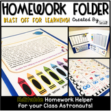 Homework Folder Editable - Space Theme {Blast off for Learning}