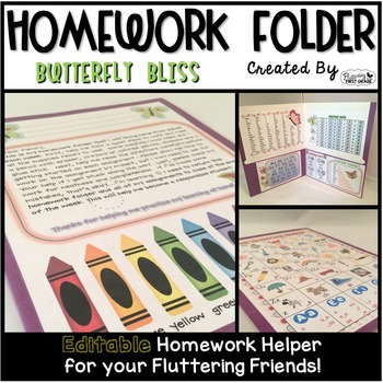 Homework Folder Editable - Butterfly Theme {Butterfly Bliss}