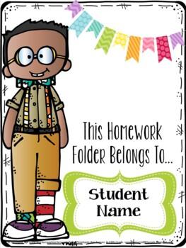 Homework Folder Cover - Editable Version