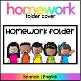 Homework Folder Cover - Spanish & English