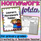 Homework Folder - Editable