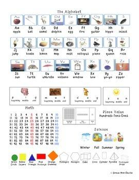 Homework Folder - Front and Back - FREEBIE