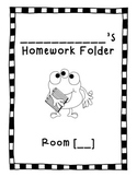 Homework Folder - Front and Back - FREEBIE