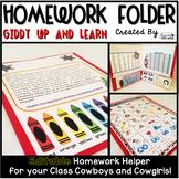 Homework Folder Editable - Western Theme {Giddy Up and Learn}