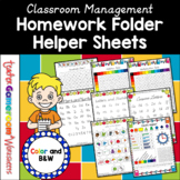 Back to School Homework Folder Helper Sheets
