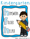 Homework Folder Helper EDITABLE