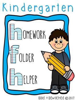 Homework Folder Helper EDITABLE