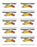 Homework Folder Label for First Grade