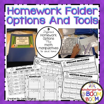 Homework Folder Options K/1