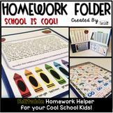 Homework Folder Editable - School Theme {School is Cool}