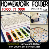 Homework Folder Editable - School Theme {School is Cool}