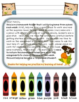 Homework Folder Editable - Pirate Theme {Shiver Me Timbers}