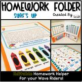 Homework Folder Editable - Surf Theme {Surf's Up}